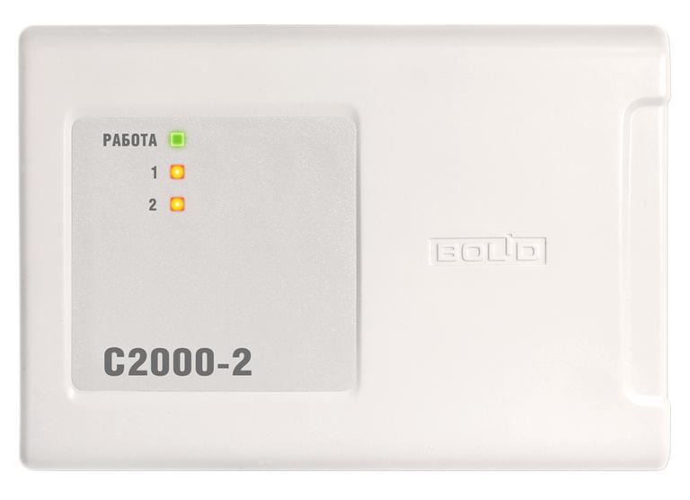 Инструкция Bolid C2000-2 - фото 11